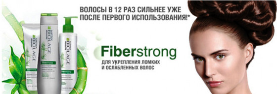 Matrix Biolage Advanced FiberStrong Fortifying Cream - Крем для зміцнення волосся - 2