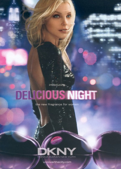 Donna Karan DKNY Delicious Night - Дезодорант - 1