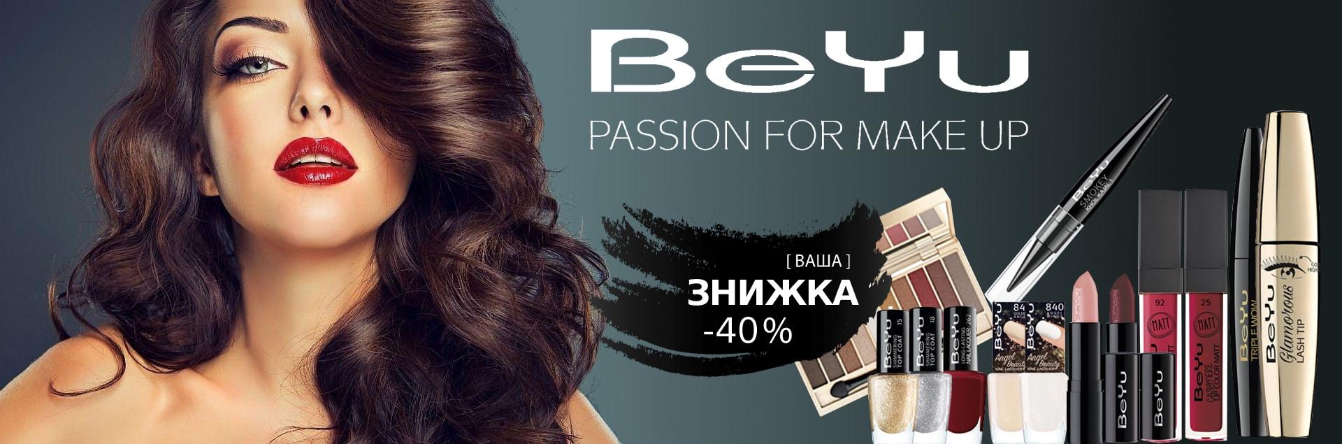 Купить косметика бию kylie официальный сайт косметика купить в москве